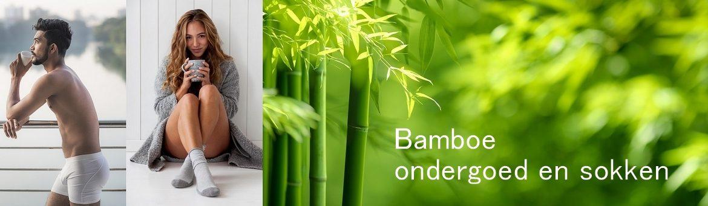 Bamboe ondergoed en sokken